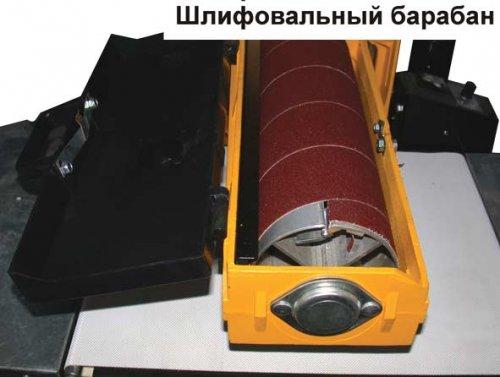 Антенна дмв Объемная Полироль из воВеер иБукеты